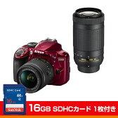ニコン(Nikon) D3400 ダブルズームキット レッド