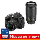 ニコン(Nikon) D3400 ダブルズームキット ブラック