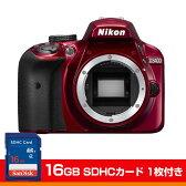 ニコン(Nikon) D3400 ボディ レッド