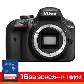 ニコン(Nikon) D3400 ボディ ブラック