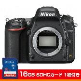 ニコン(Nikon) FXフォーマットデジタル一眼 D750 ボディ