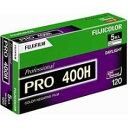フジフイルム【FUJIFILM】 カラーネガフィルム PRO 400H 120×5本 - サエダオンラインショップ