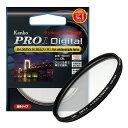 【ネコポス便配送・送料無料】ケンコー 49mm クロスフィルター 49S PRO1D R-クロススクリーン(W) for wide-angle lens