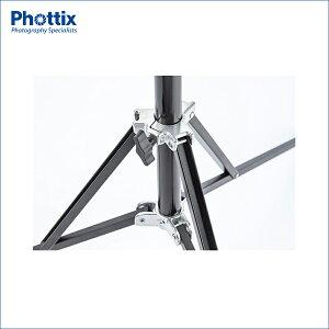 Phottix(フォティックス)Saldo240ライトスタンド240cm