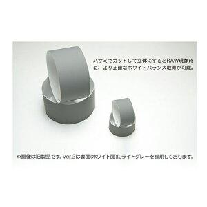 【ネコポス便配送・送料無料】銀一シルクグレーカードVer.2(18%標準反射板)A4判2枚入り
