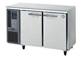 テーブル型冷蔵庫【RT-120MTF】