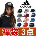 adidas 福袋 adidas originals アディダス オリジナルス 福袋 3点セット a...