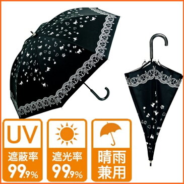 UVカット 日傘 ジャンプ傘 遮光 遮熱 晴雨兼用 晴雨兼用ジャンプ 傘 おしゃれ レディース 傘 レディース ブランド 長傘 紫外線対策 フェス 海 バーベキュー 夏 レジャー 旅行 日焼け防止 フ