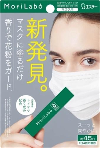 おすすめ マスク 花粉 症