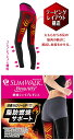 スリムウォーク ビューアクティ 燃焼シェイプレギンス脂肪燃焼 美脚 脂肪燃焼サポート ウエスト シェイプアップ 骨盤サポート 負荷 ダイエット 筋肉 有酸素運動 ダイエット レギンス 3