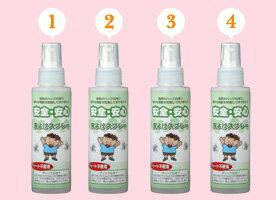DEET free! ☆ 4 book set natural aroma herb spray 100 ml