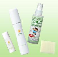 ☆ deals-free sunscreen set ( insect repellent 1 book + UV milk 50 g 1 )