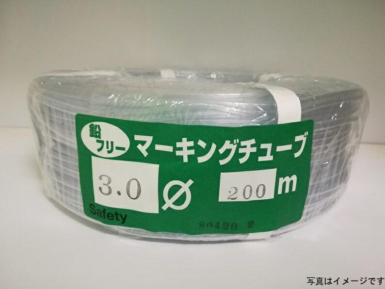 鉛フリーマーキングチューブ 内径2.0φ 200m巻 透明色
