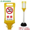 禁煙 看板の価格と最安値 おすすめ通販を激安で