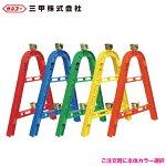 単管バリケード(樹脂製)黄・青・赤・緑・オレンジ