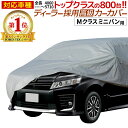 カーカバー 2016 2017 BMW 535I 550I GRAN TURISMO GT BREATHABLE CAR COVER W/MIRROR POCKET 2016 2017 BMW 535I 550I GRAN TURISMO GT走行可能な車カバー/ミラーポケット