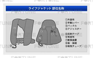 ライフジャケット膨張式ライフジャケット救命胴衣卸値ライフジャケット自動膨張式ベストタイプダイワやシマノ等の国交省型式承認品を超える浮力15.0kg日本国内特許取得楽天最安値に挑戦フローティングベストフィッシングベスト送料無料