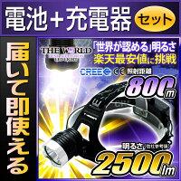 ヘッドライトLEDヘッドライトライトLEDライト日本未発売米国EU輸出用軍事LEDヘッドライトHL-008CreeXM-LT61灯搭載明るさ1600lm相当照射距離800m以上点灯時間最大2150分IP44GENTOS/SUPERFIRE/LEDLENSER等の製品以上の明るさを実現防水led強力懐中電灯