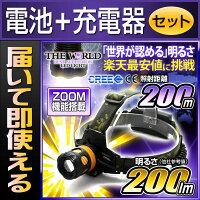 ヘッドライトLEDヘッドライトライトLEDライト日本未発売米国EU輸出用軍事LEDヘッドライトHL-009CreeLED1灯搭載明るさ200lm相当照射距離200m以上点灯時間最大2550分IP44GENTOS/SUPERFIRE/LEDLENSER等の製品以上の明るさを実現防水led強力懐中電灯