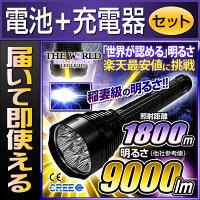 送料無料LED懐中電灯LEDハンディライト強力3430ルーメンアウトドア防災CREE社sl3430lm