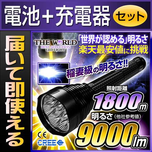 LED懐中電灯 最強 懐中電灯 充電式 防水 フラッシュライト 防災 強力 LEDライト【電池・...