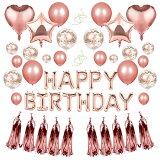 【クーポンで最大20%OFF】 バースデー バルーン 誕生日 飾り ゴールド ハート アルミバルーン HAPPY BIRTHDAY 風船 【ポイント10倍】
