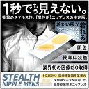 コーコス信岡 長袖ハーフジップシャツ AS-578 ホワイト 3L 作業用品・衣料 作業服インナー 紳士衣料