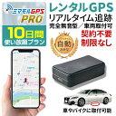 【クーポンで20%OFF】 ミマモル GPS 追跡 小型 1...