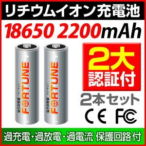 クーポンゲット リチウムイオンバッテリー