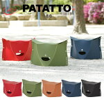 NEW!PATATTO180