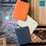 NotebookModularノートブックモジュラーマグネットモジュール式ノートを革命的にアップデート!A4