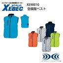 空調服  ベストタイプ ジーベック Xebec XE98010 スポーティデザイン イベント 動きやすい 単体