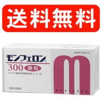 シイタケ菌糸体健康食品モンフェロン300