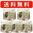 そせいサラシア茶 5袋  【サラシアオブロンガが主成分の健康
