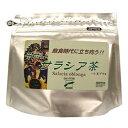 ≪1包あたり100円/サラシアの健康茶≫そせいサラシア茶 1袋 【サラシアオブロンガが主成分の健...
