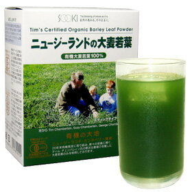 ★★I cancel lack of vegetables in green soup of 100% of barley young leave - organic farming of New Zealand easily! ... 05P17may10 which is green soup of the organic JAS certification (barley young leave of old Tim)