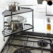 キッチン コーナー フライパン インテリア ホワイト ブラック