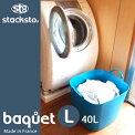 「スタックストーバケットL」全9色【洗濯かごランドリーバスケット収納おしゃれ洗濯カゴおもちゃ箱ランドリーバスケットホワイト】