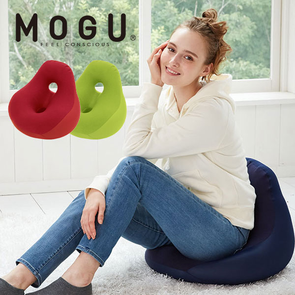 LINEでクーポン 「MOGUモグシットジョイ」全3色メーカー正規品 ビーズクッションフロアクッションキッズソファリビングビー