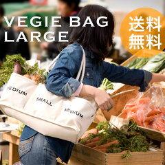 送料無料 ポケットがいっぱい!多用途 自立 バッグ マザーバッグ 買い物バッグ マルシェバッグ ...