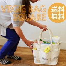 「ベジバッグスクエア」トートバッグ【帆布大きめマザーバッグレディースバッグキャンバスおしゃれかわいい買い物】