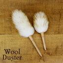 ナチュラルな天然木の柄と天然羊毛100%のダスターがかわいい!【ほこり取り ハンディワイパー ...