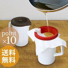 かんたんにキッチンペーパーでろ過できる陶器製オイルポット。ホーローとも違う質感でかわいい...
