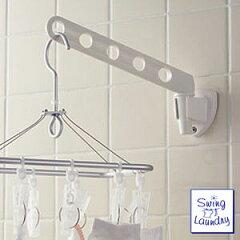 「マーナ 浴室ランドリーフック」 ※簡単物干し