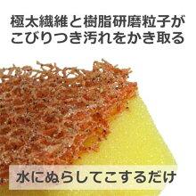DUSKIN「ダスキンIH・ガラストップ用クリーナー(3個入り)」【コンロガス台大掃除グッズ】