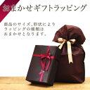 Gift03-001