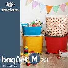 「スタックストーバケットM」全9色【おもちゃムーミン収納おもちゃ箱子供部屋洗濯かごおしゃれスタックストーバケット北欧】
