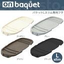 1031-obqtlsl-0012