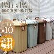 「ペール×ペール」【PALE X PAIL 60L ゴミ箱 PALExPAIL PALE×PAIL ふた付き ゴミ箱 屋外 ゴミ箱 分別 ダストボックス 屋外 ゴミ箱 屋外用 大型 45Lゴミ袋 ゴミ箱 45リットル ダストボックス おしゃれ】