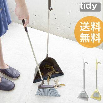 掃把畚箕設置更衣室